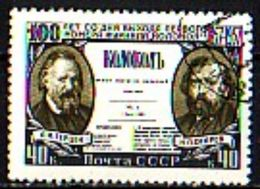 RUSSIA - UdSSR - 1957 - Mi 1944 - 1v O - 1923-1991 URSS