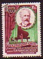 RUSSIA - UdSSR - 1958 - Tchaikovski - 1v O - 1923-1991 URSS