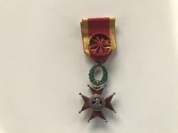 Medaille Ordre De Saint Gregoire Avec Rosette - Medailles & Militaire Decoraties
