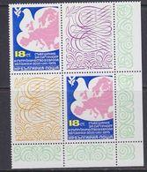 Bulgaria 1975 KSZE 2X1v  ** Mnh (ML122) - Europese Gedachte