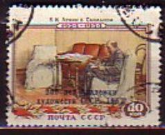 RUSSIA - UdSSR - 1958 - Lenin - Tableau - Surcharge - 1v O - 1923-1991 URSS
