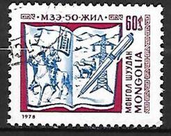 MONGOLIE    -    1978.  Chevaux /  Stylo  /  Pylone électrique  /  Drapeau  /  Moutons   -  Oblitéré - Mongolia