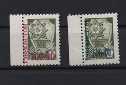 LOT 29 -  OUZBEKISTAN N° 24/25 **  -  TIMBRES URSS SURCHARGES -   Cote 7.00 € - Autres - Europe
