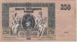 BILLETE DE RUSIA DE 250 RUBLOS DEL AÑO 1918 (BANKNOTE) - Russie