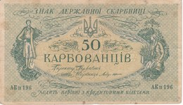 BILLETE DE RUSIA DE 50 RUBLOS  (BANKNOTE) MUY RARO - Rusia