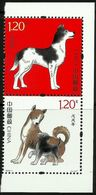 China 2018-1 Year Of The Dog Set From Booklet MNH - 1949 - ... Repubblica Popolare