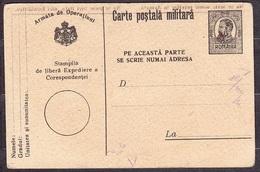 ROMANIA, Unused Stationery Card. Condition, See The Scans. - Interi Postali