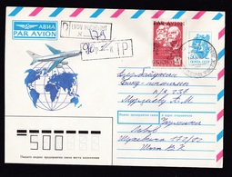 Ukraine: Registered Airmail Cover To Azerbaijan, 1994, USSR Stamp With Overprint, Provisional TP Cancel (traces Of Use) - Oekraïne