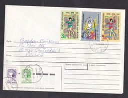 Ukraine: Cover To Poland, 1992, 5 Stamps, Olympics, Sports, Athletics, Rare Real Use (traces Of Use) - Oekraïne