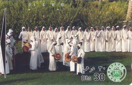 TARJETA TELEFONICA DE EMIRATOS ARABES UNIDOS. TAMURA. (181). - Emiratos Arábes Unidos
