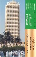 TARJETA TELEFONICA DE EMIRATOS ARABES UNIDOS. TAMURA. (185). - Emiratos Arábes Unidos