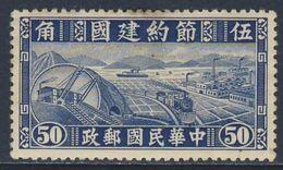 China Chine 1941 Mi 414 A * MH - Industry, Agriculture, Transport / Industrie, Landwirtschaft, Verkehr - Wiederaufbau - Transportmiddelen