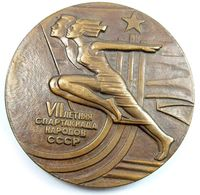 AC -  1979 RUSSIA SOCIET UNION USSR  MOSCOW 7th SPARTAKIADE  BRONZE PARTICIPANTS MEDAL - Tokens & Medals