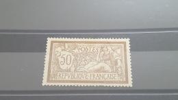 LOT 383810 TIMBRE DE FRANCE NEUF* N°120 VALEUR 125 EUROS - France