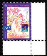 Polynésie  N°  453  Neuf  XX MNH  , Cote 1,90 Euros - Polynésie Française