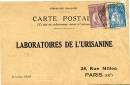 PORTUGAL CARTE POSTALE BON POUR UN FLACON ECHANTILLON D'URISANINE DEPART PORTO 2-3-26 POUR LA FRANCE - 1910 - ... Repubblica