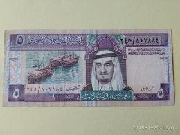 5 RIYALS 1983 - Arabia Saudita