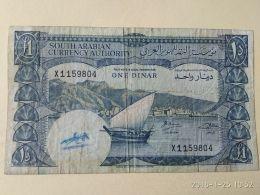 1 Dinaro 1964 - Arabia Saudita