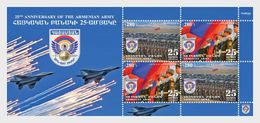 Armenië / Armenia - Postfris / MNH - Sheet 25 Jaar Armeens Leger 2017 - Armenië