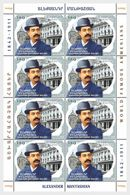 Armenië / Armenia - Postfris / MNH - Sheet 175 Jaar Alexander Mantashian 2017 - Armenia