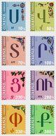 Armenië / Armenia - Postfris / MNH - Complete Set Armeens Alfabet 2017 - Armenië