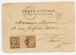SEINE CP 1905 ECRITE A LE RAINCY CONVOYEUR LAGNY A PARIS PAIRE 10C DUVAL AVEC PONT TAXEE A PARIS - Postmark Collection (Covers)