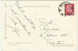 Greece 1932 Italian Occupation Of Rhodes - Rodi (Egeo) - Dodecanese
