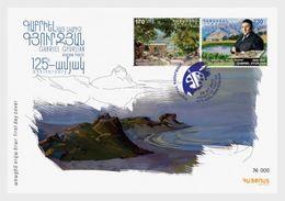 Armenië / Armenia - Postfris / MNH - FDC Prominente Armenen 2017 - Armenië