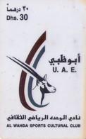 TARJETA TELEFONICA DE EMIRATOS ARABES UNIDOS. PREPAGO. (121). - Emiratos Arábes Unidos
