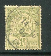 TUNISIE- Y&T N°20- Oblitéré - Tunisie (1888-1955)