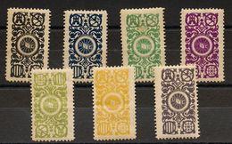 */(*) Siete Viñetas En Diferentes Colores. U.V.E. (Unión Velocipédica Española). MAGNIFICAS Y RARISIMAS, POSIBLEMENTE SE - Spagna