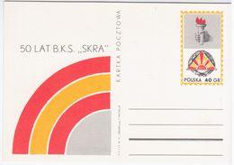 Poland Polska 1971 50th Anniversary Of The Sports Club Building Skra, Sport - Stamped Stationery