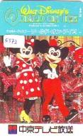 Télécarte Japon *  DISNEY * 290-28888 (5572) WORLD ON ICE * MICKEY  Japan Phonecard * Telefonkarte - Disney