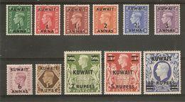 KUWAIT 1948 - 1949 SET SG 64/73a MOUNTED MINT Cat £100 - Kuwait
