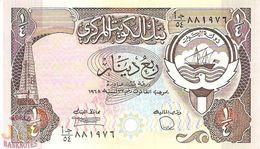 KUWAIT 1/4 DINAR 1980/91 PICK 11b AU/UNC - Kuwait