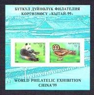 KYRGYZSTAN Kirghizistan 1999, CHINA 99, PANDA, CHOUETTE, 1 Bloc Non Dentelé, Neuf / Mint. R1220 - Kirghizistan