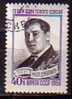 RUSSIA - UdSSR - 1959 - Mussa Dschalil - 1v O - 1923-1991 URSS