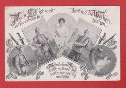 Postkarte - Patriotic
