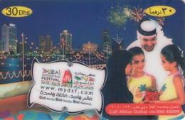 TARJETA TELEFONICA DE EMIRATOS ARABES UNIDOS. PREPAGO. (146). - Emiratos Arábes Unidos