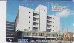 JAPAN - FREECARDS-2946 - 330-803122 - RELIGION - CHURCH - Japon