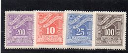GRECE 1943 ** - Portomarken
