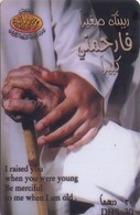 TARJETA TELEFONICA DE EMIRATOS ARABES UNIDOS. PREPAGO. (168). - Emiratos Arábes Unidos