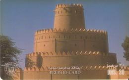 TARJETA TELEFONICA DE EMIRATOS ARABES UNIDOS. PREPAGO. (174). - Emiratos Arábes Unidos