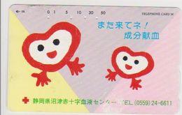 JAPAN - FREECARDS-2982 - 290-28006 - RED CROSS - Japan
