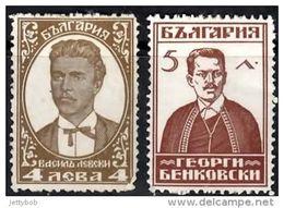 BULGARIA 1929 Liberation 4l, 5l  Mint - Unused Stamps