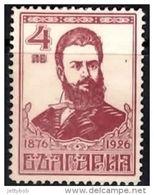 BULGARIA 1926 Botev 4l Mint (no Gum) - 1909-45 Kingdom