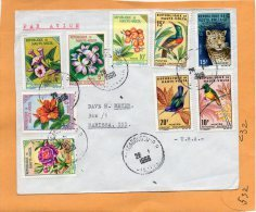 Republique De Haute Volta 1966 Cover Mailed To USA - Haute-Volta (1958-1984)