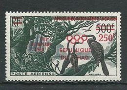 TCHAD  Scott C1 Yvert PA1 (1) **  Cote 12,00$ 1959 - Tchad (1960-...)