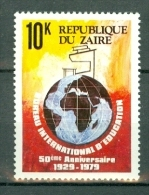 Zaïre 1979 OBP/COB 990**   MNH - Zaire