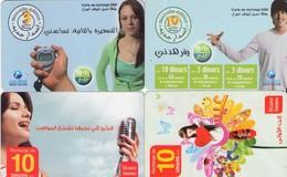 LOTE DE 4 TARJETAS TELEFONICAS DE TUNEZ (PREPAGO) (085) - Tunisia